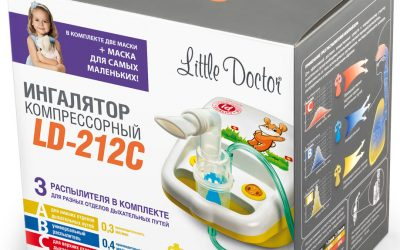 Ингалятор Little Doctor LD 212C