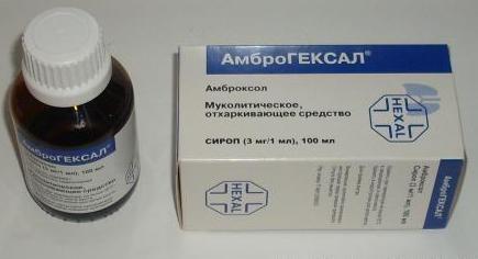 Ингаляции с Амброгексалом