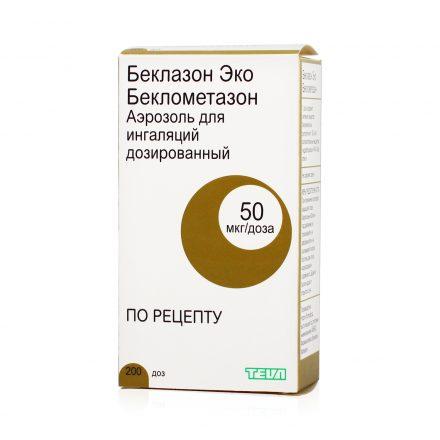 беклазон 50