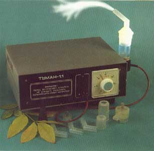 ингалятор туман 1 ультразвуковой аэрозольный ингалятор
