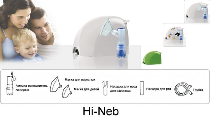 ингалятор компрессорный norditalia hi neb