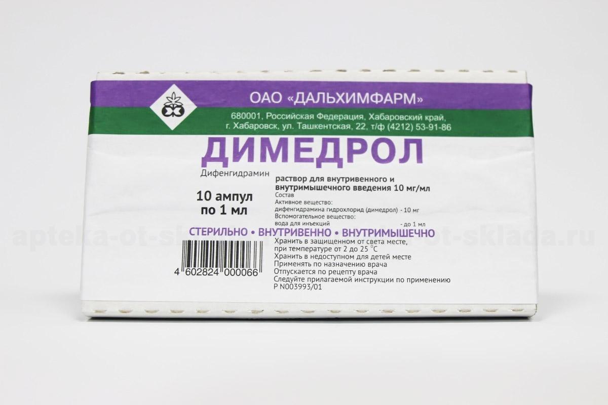сложные ингаляции с фурацилином и димедролом