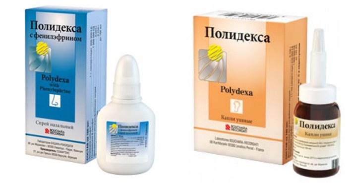 ингаляции с полидексой через небулайзер