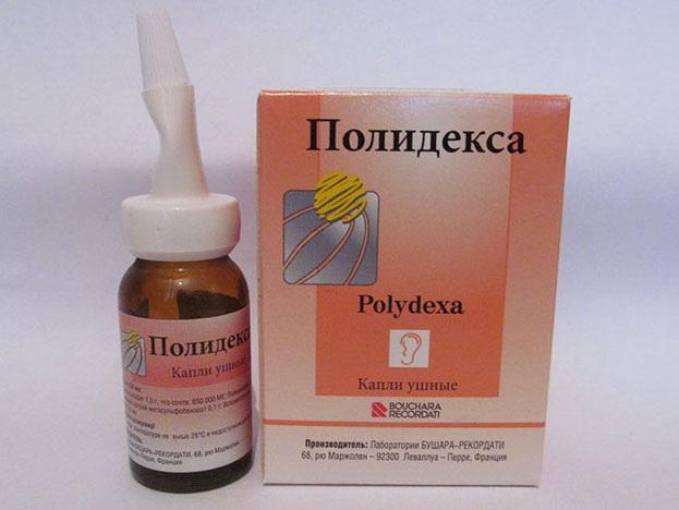 ингаляция с полидексой