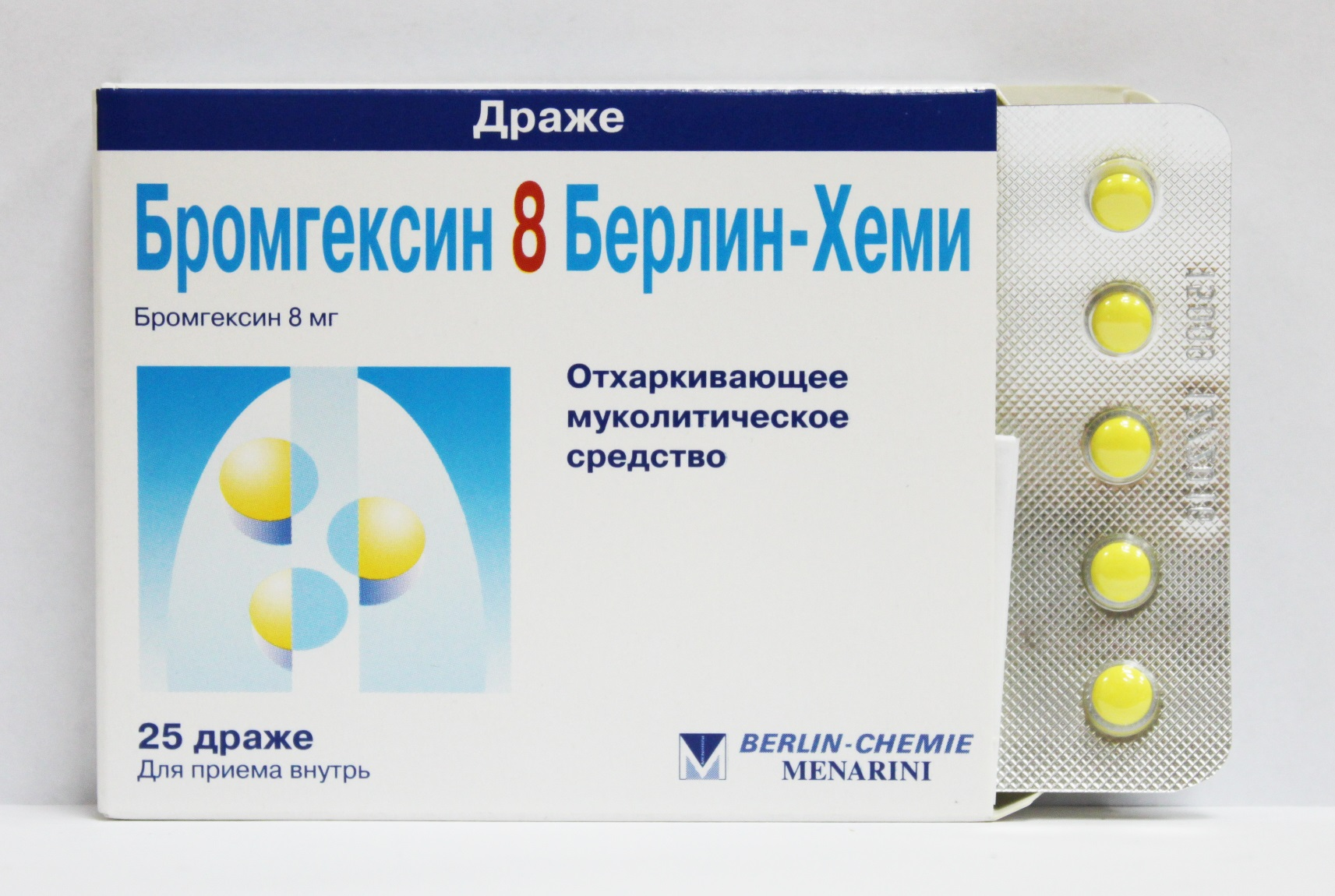 ингаляции с бромгексином детям 3 лет