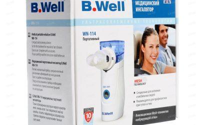 b-well-wn-114
