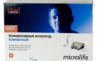микролайф в коробке