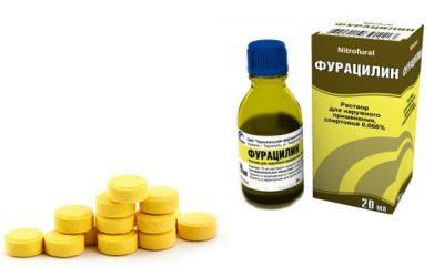сложные ингаляции с фурацилином